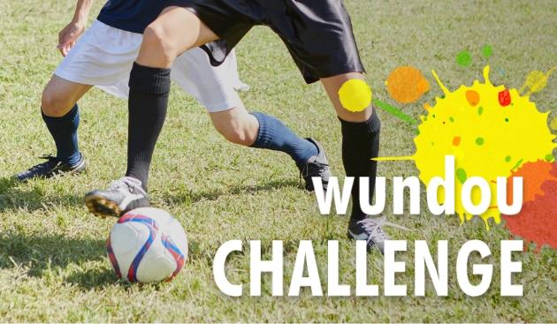 wundou Challenge
