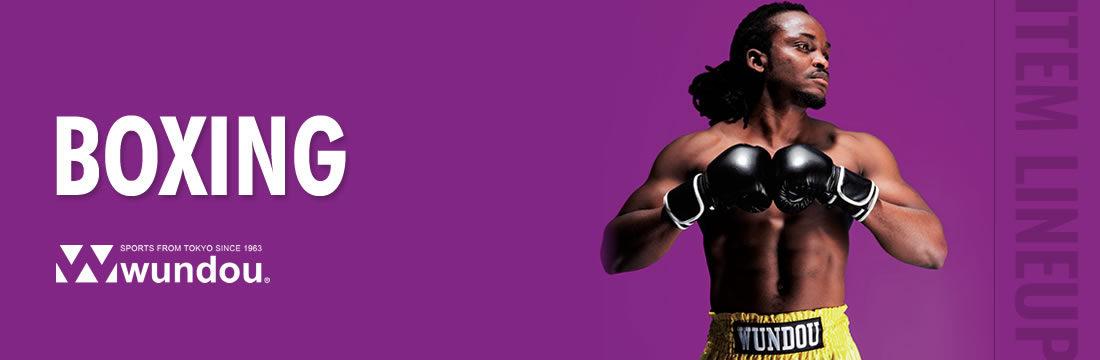 ボクシングウェア