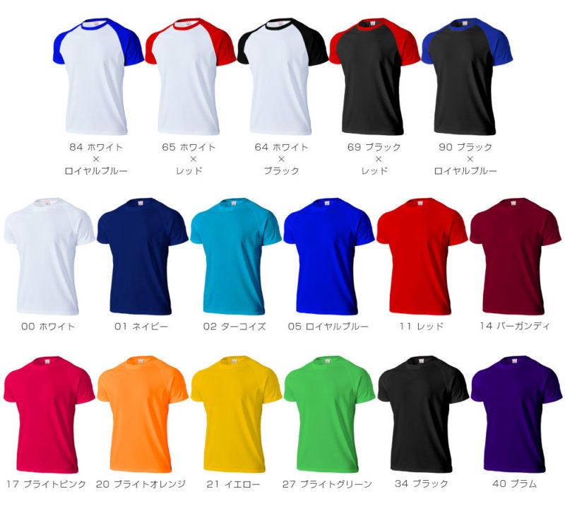 豊富なカラーとサイズ、オリジナルTシャツに