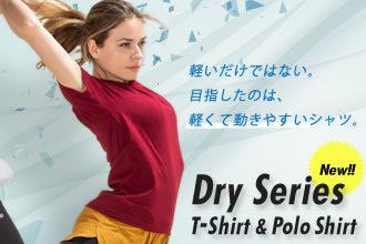 Dry Series