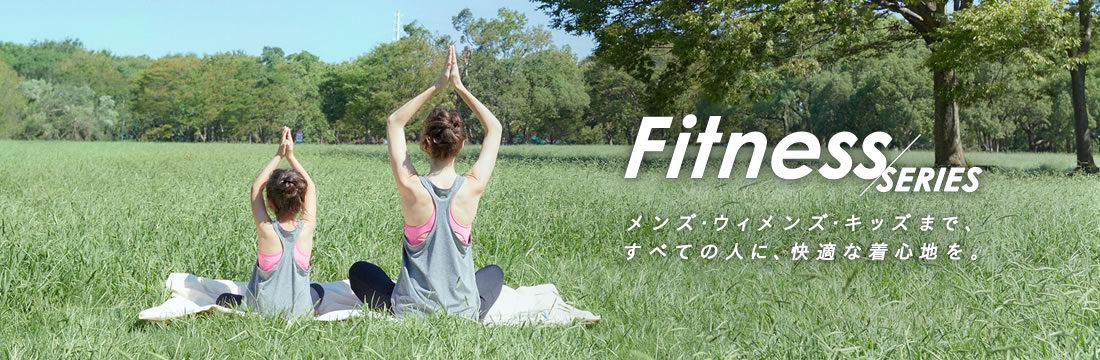 wundou Fitness series