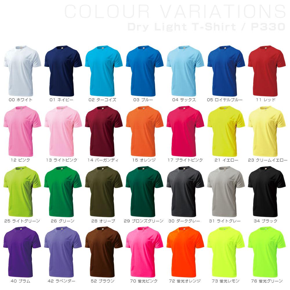 28色から選べる豊富なカラー