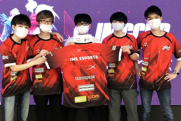 IMG eSports様